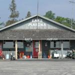 Kap's Marina Camping